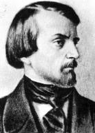 Белинский В.Г.