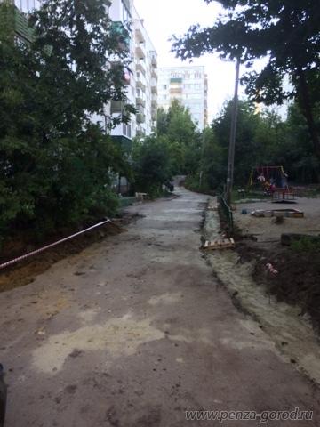 Официальный сайт администрации города Пензы - Первомайский ...: http://documents.penza-gorod.ru/pervnews-2689.html